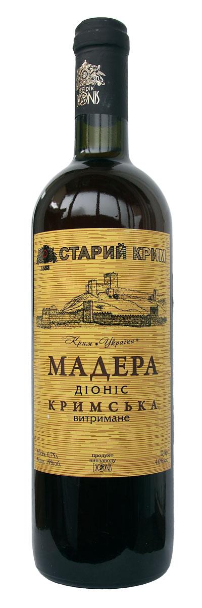 Купить Греческое Вино В Москве Дешево