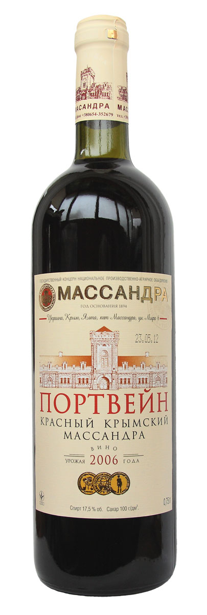 Купить Вино В Мурманске 69