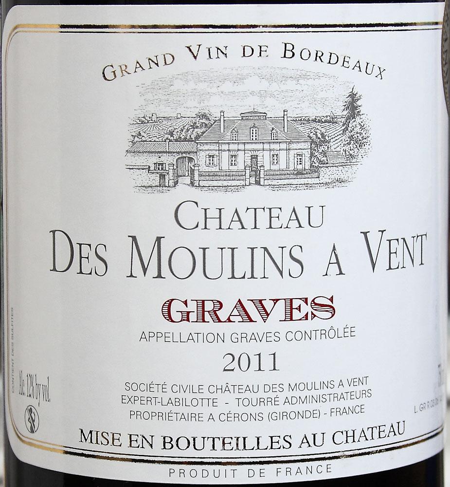 Купить Вино Chateau Du Moulin Rouge 2008 Цена