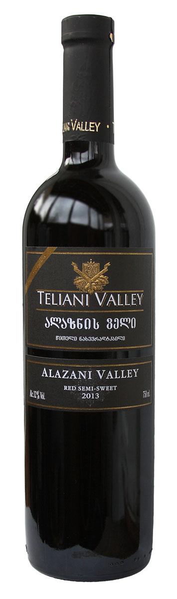 фото алазанская долина вино