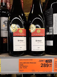 Супермаркет ДА! вино Cellier des Princes Syrah