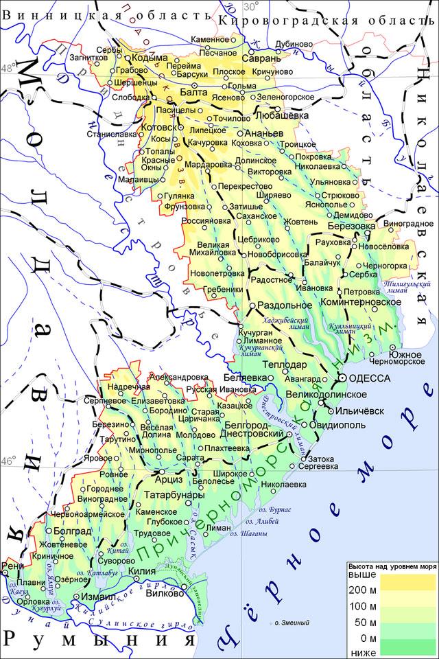 Region Odesskaya oblast Ukraine